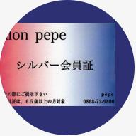 pepetop_07